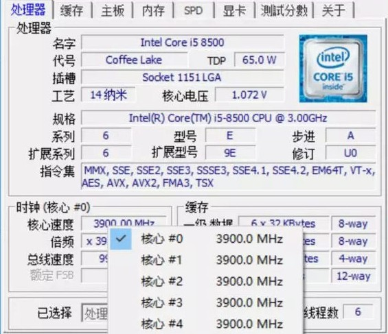 TDP是什么 CPU TDP和最大功率的关系