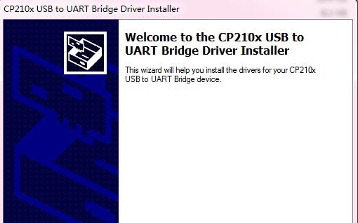 CP2102 USB器件驱动x86和x64位版本应用程序免费下载
