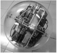 通过容错策略对球形机器人的设计方案