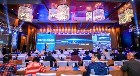亨通发布了5G光纤光缆等一系列高端新品及系统解决...