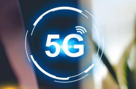 5G频谱分配方案适时公布 5G产业链迎来发展机遇