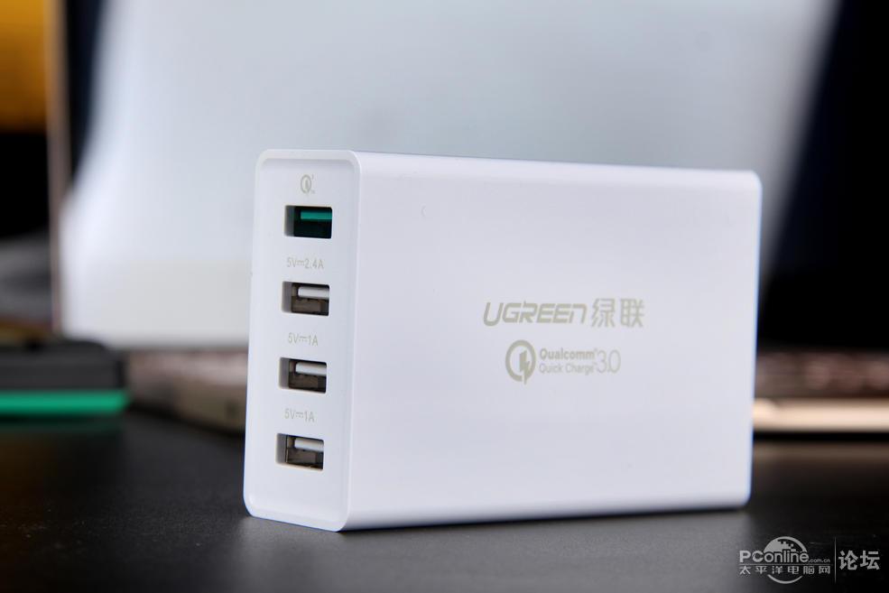 绿联4口USB桌面充电器评测 出行旅游必备神器