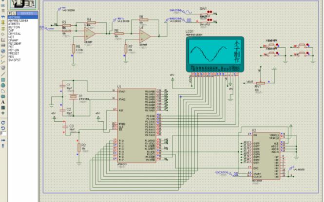 如何使用51单片机和12864设计的简易示波器?原理图和程序免费下载