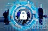 物联网安全的最新趋势分析
