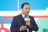 中国智能制造的重点和路径