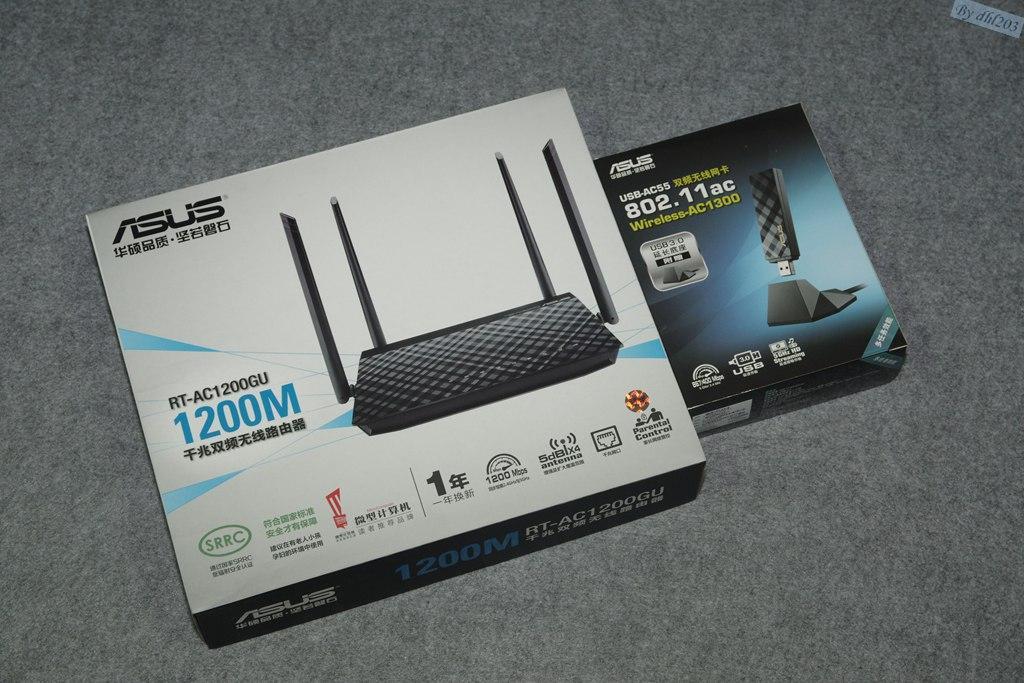 華碩AC1200GU路由器詳評 家庭級用戶首選