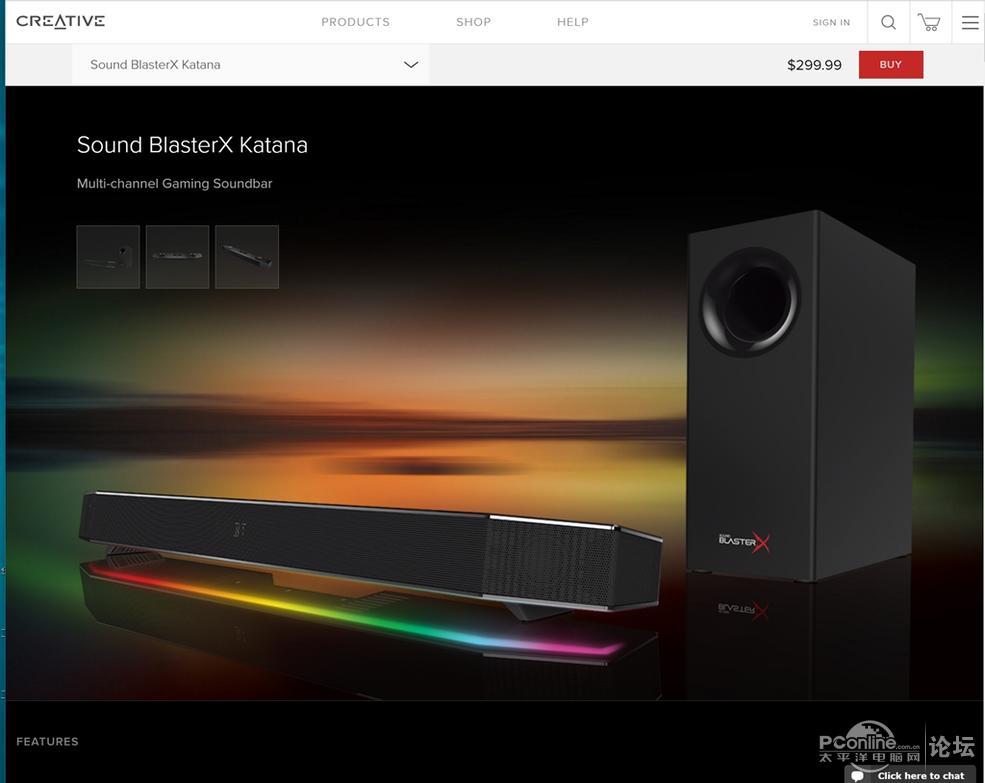 KATANA音箱评测 数字5.1光纤特效实在太让人激动了