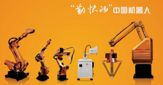 广州数控的工业机器人发展之路浅析,保持创新是关键!