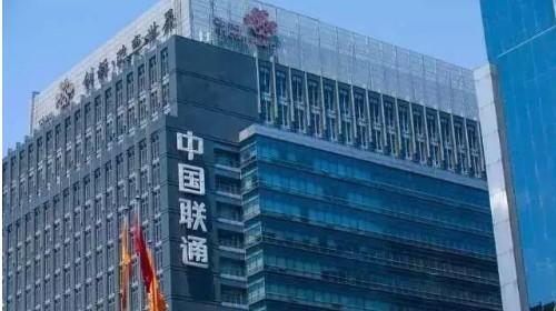 """中国联通""""越南""""运营有限公司正式成立"""