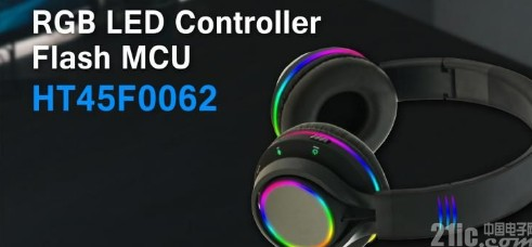 Holtek推出新款HT45F0062系列MCU...