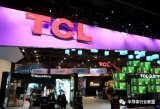 TCL与ASM初步接触,并未签署任何书面协议