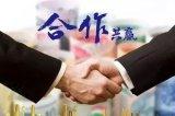 景旺電子擬2.9億元收購FPC廠珠海雙贏51%股...