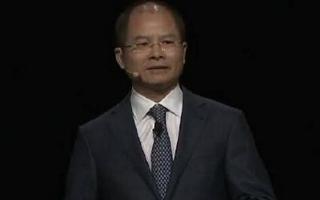 华为轮值CEO徐直军发布AI战略,两款AI芯片重磅发布