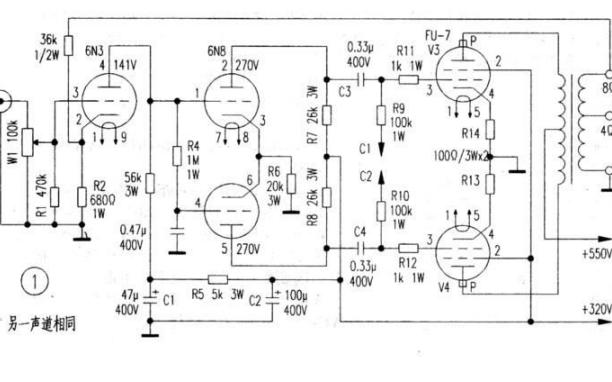 FU-7电子管功率放大器如何制作详细资料说明