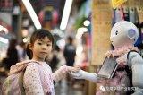 了解機器人之于教育發展的現今與未來