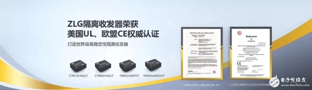 ZLG致远电子隔离模块目前已通过国际权威认证,包括美国UL认证、欧盟CE认证以及CB认证。测试项目主要分为两部分,EMC及安规测试。EMC测试主要包括辐射(EMI)与抗扰(EMS),辐射测试项目具体如下所示:  多媒体设备的电磁兼容性发射要求(EN 55032-2015);  电磁兼容性(EMC).第3部分:极限值.第2节:谐波电流辐射的极限值(EN 61000-3-2:2014);  电磁兼容性(EMC).第3-3部分:限值.每相额定电流小于等于16 A、不受条件限制的连接设备用公共低压供电系统电压变化、电压波动和闪烁的限制(IEC 61000-3-3-2013)。