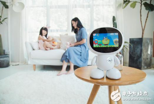 小哈教育机器人H2上市,在线教育市场急需升温