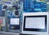 新兴技术给制造业带来了强大的推动作用