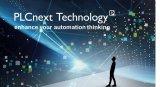 All in PLCnext! PLCnext Technology将在中国深度落地!