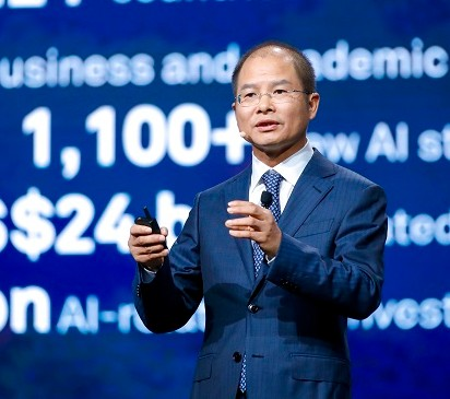 华为:AI将改变每个行业、每个组织