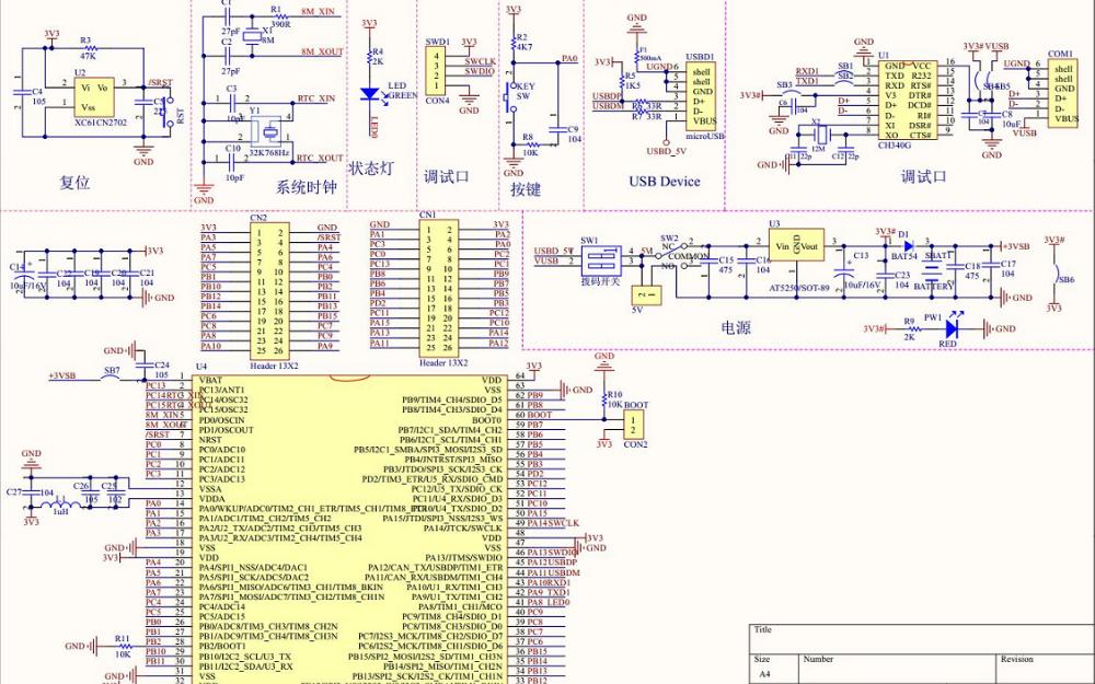 STM32F103RB(C)T6单片机原理图详细资料免费下载