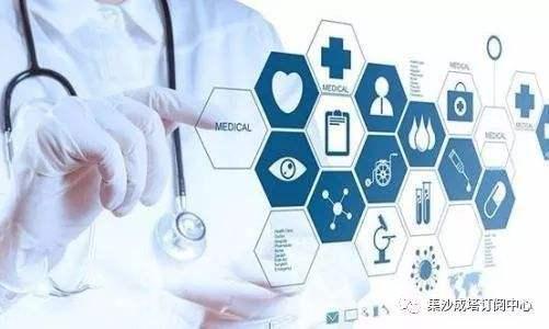 区块链应用于医疗保健行业的好处是什么?