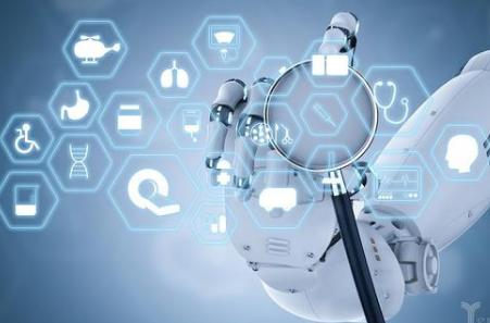 人工智能如何变革医疗健康行业?