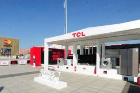 TCL投资的颠覆性的智能可穿戴设备即将上市