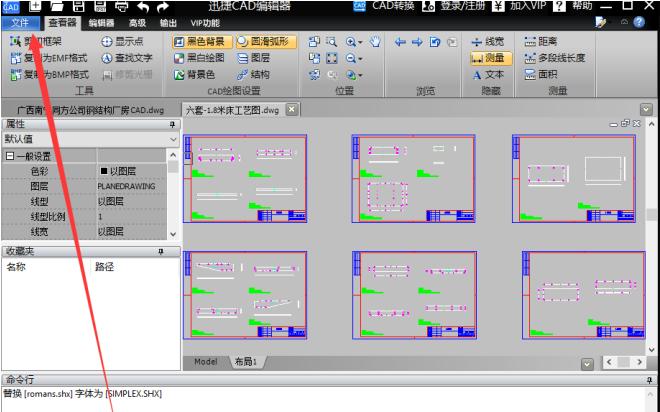 为什么CAD图纸文件中灰色部分图像不能编辑?详细解决方法概述