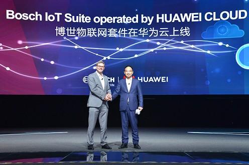 华为与博世合作推出物联网套件软件服务,为中国物联网的发展赋能