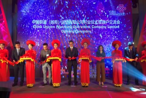 """中国联通致力打造""""一带一路""""信息光通道,助力全球..."""