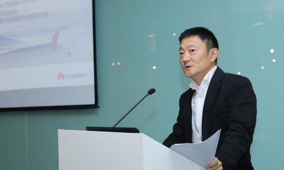 华为以数字平台+X+生态的模式,助力天津滨海新区打造智慧城市新样本