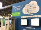 博世物联网套件服务将搭载华为云在华落地