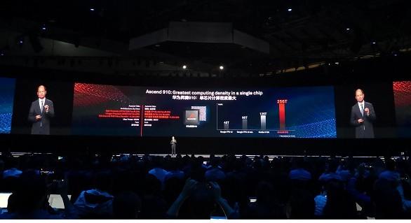 华为发布了全球首个覆盖全场景人工智能AI昇腾Ascend系列IP和芯片