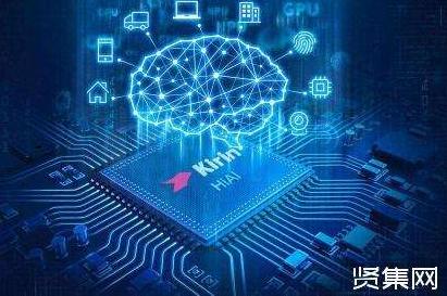 华为发布了AI战略、AI全栈全场景解决方案以及2...