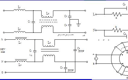 电感设计理论及计算公式详细资料免费下载
