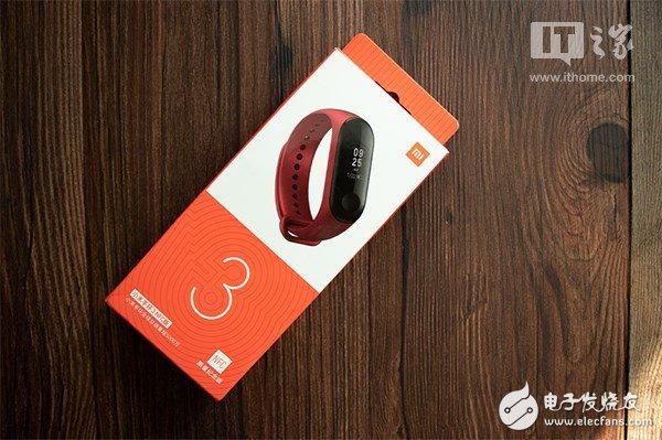 小米手环3NFC版评测 NFC版贵出的这30块钱值不值
