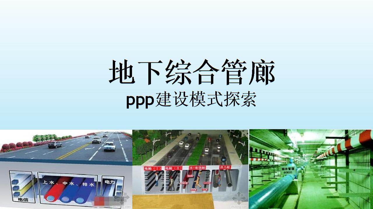 氧气传感器和硫化氢传感器在城市地下管廊中的应用