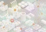 华为发布新一代意图驱动的智简园区网络解决方案