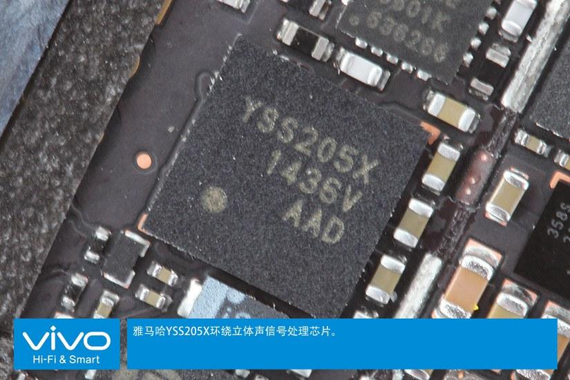 图为雅马哈yss205x环绕立体声信号处理芯片.