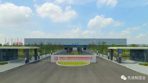 上海商发制造:提出打造国内首个商用航空发动机智能...