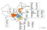 大陆PCB产业布局,全球PCB各主体份额变化