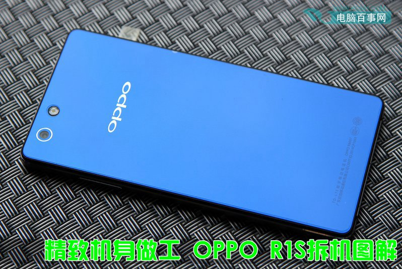 OPPOR1S拆解 看下这款手机内部做工如何