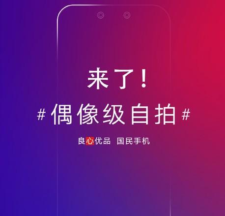 """联想新机即将发布,S5 Pro搭载四摄,Z5 Pro采用""""浴霸形""""AI四摄"""