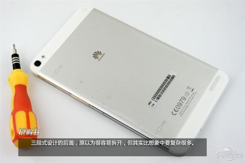 华为荣耀X1拆解 这款手机内部做工品质又如何