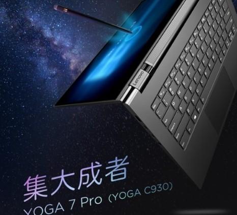 Gartner数据显示,在PC供应商方面联想市场份额为23.6%,排名第一