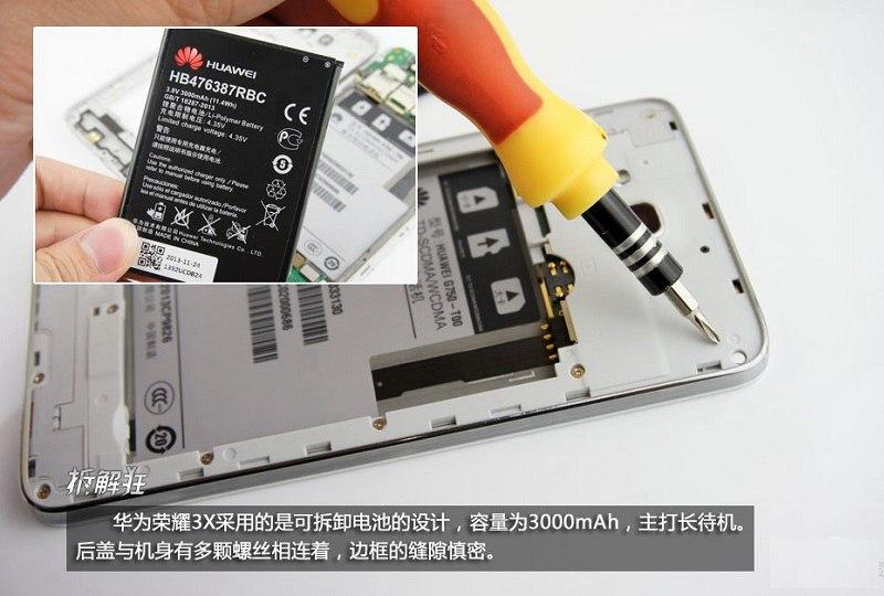 华为荣耀3X拆解评测 一款高性价比八核手机