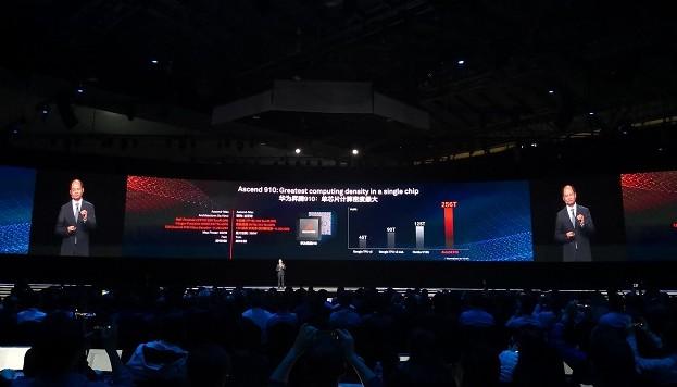 华为Ascend 910和Ascend 310两款AI芯片,在底层芯片级实现了业界领先