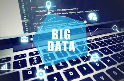 大数据时代下你需要了解的元数据概念