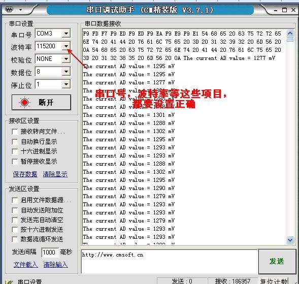 详解STM32开发板JLINK调试步骤